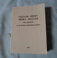 Magyar-német, német-magyar szótár – ács és kőműves szakszótár, 1995 (Szeged, 1995)