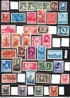 Román pecsételt bélyeg összeállítás (11.) 40 db 48,30 EUR (d 932)