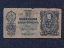 Második sorozat (1927-1932) 20 Pengő bankjegy 1930 (id39851)