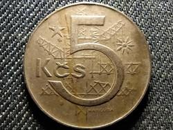 Csehszlovákia 5 Korona 1981 (id26055)