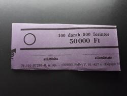 Retró bankjegykötegelő szalag 500 Ft-os bankjegyhez - Papírpénz kötegelő bankjegyszalag