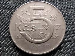 Csehszlovákia 5 Korona 1978 (id34066)