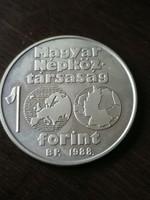 Labdarúgó Európa Bajnokság 1988 100 Forint 1988 BU