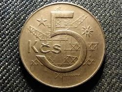 Csehszlovákia 5 Korona 1979 (id26062)