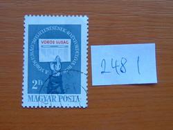 MAGYAR POSTA 2 FORINT 1958 A Magyar Kommunista Párt és Újság 40. évfordulója 248 I