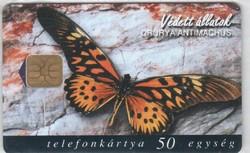 Magyar telefonkártya 0297  1998 Lepke      200.000 Db-os
