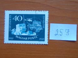 MAGYAR POSTA 40 FILLÉR 1959 Nemzetközi geofizikai év 25 J