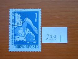 MAGYAR POSTA 1 FORINT 1958-as nemzetközi birkózás, úszó- és asztalitenisz-Európa-bajnokság 239 I