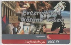 Magyar telefonkártya 0282  1999 Matáv 2000    50.000 Db-os
