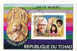 Csád légiposta bélyeg blokk 1976