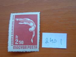 MAGYAR POSTA 2,50 FORINT 1958-as nemzetközi birkózás, úszó- és asztalitenisz-Európa-bajnokság 240 I