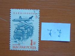 MAGYAR POSTA 1 FORINT 1958. évi légiposta - Repülőgépek 7 J