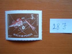 MAGYAR POSTA 5 FORINT 1959 Nemzetközi geofizikai év 28 J