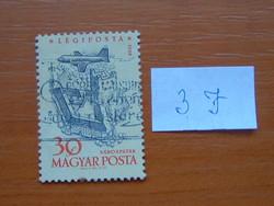 MAGYAR POSTA 30 FILLÉR 1958. évi légiposta - Repülőgépek 3 J