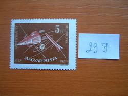 MAGYAR POSTA 5 FORINT 1959 Nemzetközi geofizikai év 29 J