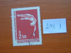MAGYAR POSTA 2,50 FORINT 1958-as nemzetközi birkózás, úszó- és asztalitenisz-Európa-bajnokság 241 I