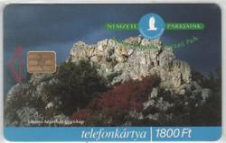 Magyar telefonkártya 0335  1999 Balaton-felvidéki nemzeti park    50.000  Db-os