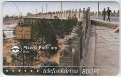 Magyar telefonkártya 0353  2001 Marco Polo híd GEM 6      180.000  Db-os