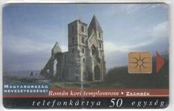 Magyar telefonkártya 0348  1998 Zsámbék GEM 3     348.000  Db-os