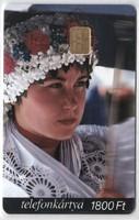Magyar telefonkártya 0361  1999 Búcsú     50.000  Db-os