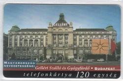Magyar telefonkártya 0345  1998 Gellért szálló GEM 1     39.500  Db-os