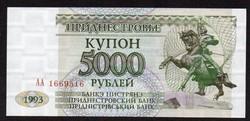 Transnistria 5000 rubel UNC 1993