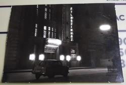 Szeged Filmszínház neon reklám, Szabadság  mozi, éjszakai kép