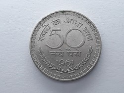 India 50 Rúpia 1961 - Indiai 50 rupee érme eladó