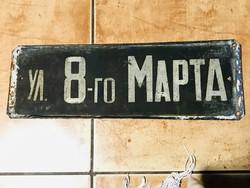 Régi orosz / szovjet utcanév tábla 39,5x13cm
