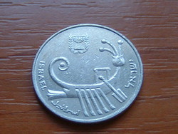 IZRAEL 10 SHEQEL 1985 JE5745  26 mm 8 g  #