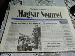 Régi újság ,Magyar Nemzet 1997 .VIII.8 .
