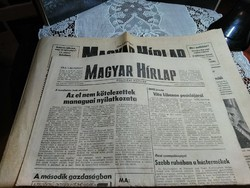 Régi újságok 2 db , Magyar Hírlap 1983.I.16 /1987.VI.6