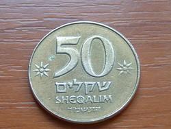 IZRAEL 50 SHEQEL 1984 JE5744  28 mm 9 g  #