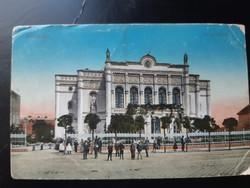 Debreczen Városi Színház képeslap, Vasuti levelezőlapárusítás
