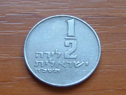 IZRAEL 1/2 LIRAH 1968 (j) JE(5)728 JERUZSALEM  #