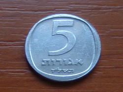 IZRAEL 5 AGOROT 1977 (j)  JE(5)737 ALU.  #