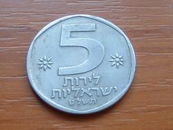 IZRAEL 5 LÍRA 1979 (c) JE(5)739 Canberra, Ausztrália 30 mm  11,2 g #