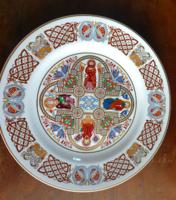Copeland Spode 'A kelta tányér' Sorozat iniciálé