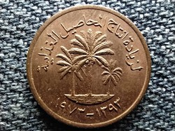 Egyesült Arab Emírségek F.A.O. 1 fils 1393 1973 UNC (id41847)