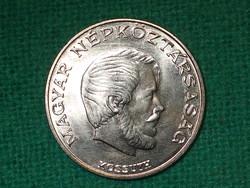 5 Forint ! 1971 ! Nem Volt Forgalomban ! Verdefényes !