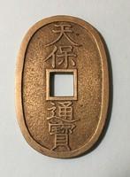 1835-1870 JAPAN - 100 MON TEMPO TSHUHO