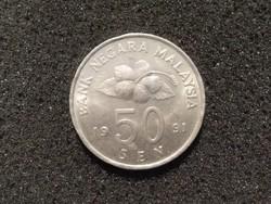 Malájzia 50 sen 1991