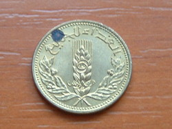 SZÍRIA SYRIA 10 PIASZTER 1971 AH1391 F.A.O. #
