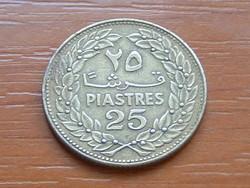 LIBANON 25 PIASZTER 1975 LIBANONI CÉDRUS  #