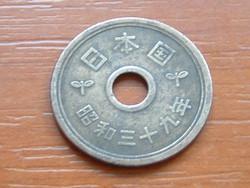 JAPÁN 5 YEN 1964 (39) 1926~1989 - 124th Emperor Hirohito #