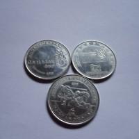 3 darab 50  Forint  /  Emlék kiadás  !!