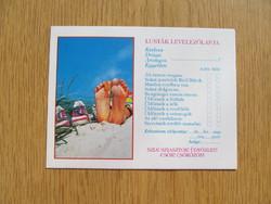 Lusták levelezőlapja (postatiszta) + 10 Ft. bélyeg