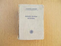 (1957) Idegen szavak szótára - Kisszótár sorozat - Terra