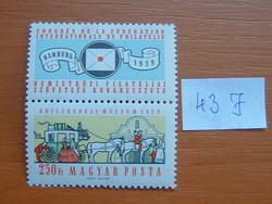 MAGYAR POSTA 2,50 FORINT 1959. évi FIP kongresszus  43J