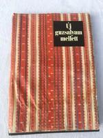 Új guzsalyam mellett - lemez nélkül - Kallós Zoltán 1973